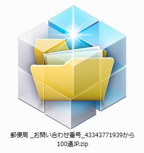 0217virus5