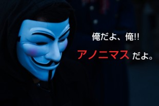 anonymousmasks2
