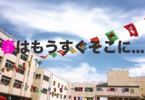 """日本で流行る""""ウォーキング""""を革新させる大会とは??"""