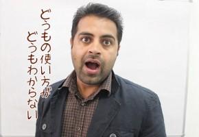 日本語の便利すぎる『どうも』って英語でどう説明したらいい??